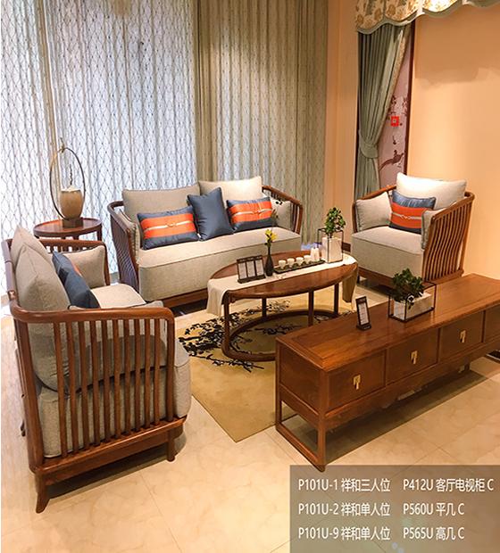 客廳紅木家具