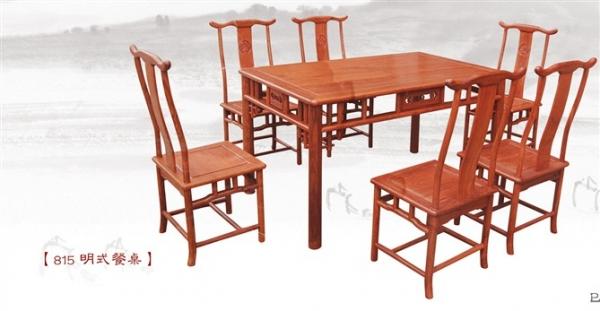 明式餐桌1