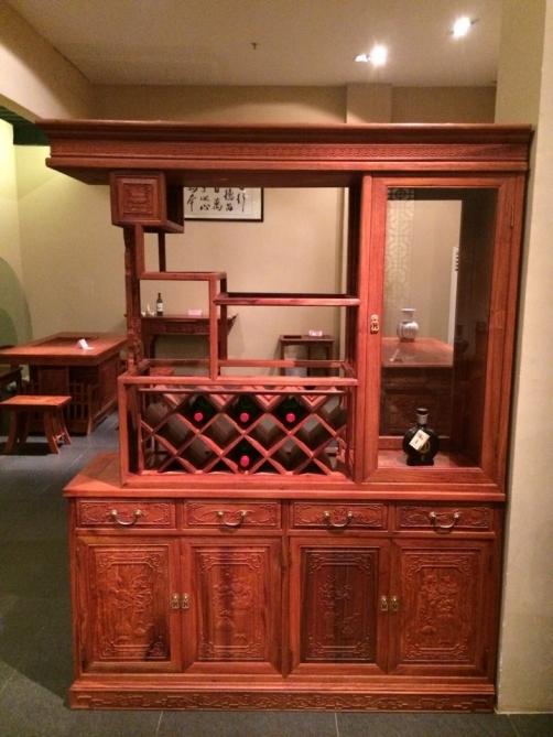 1.48米紅酒柜