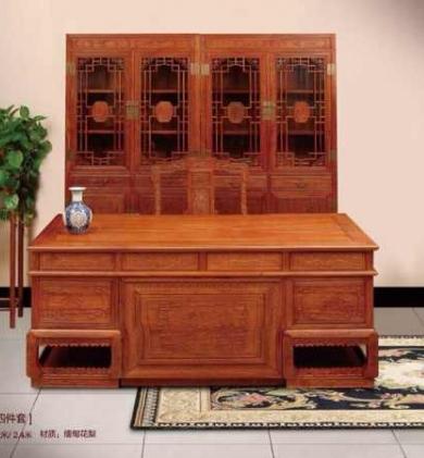 漢宮辦公桌